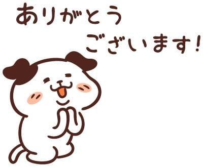「感謝」05/07(金) 19:53 | 凛花(りんか)の写メ・風俗動画
