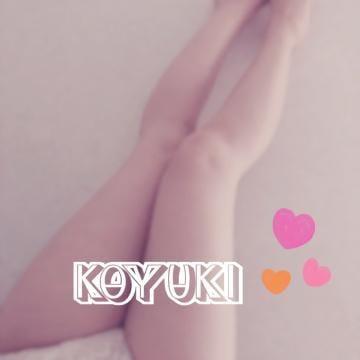 「お礼?次回予定」05/07(金) 20:14 | こゆきの写メ・風俗動画