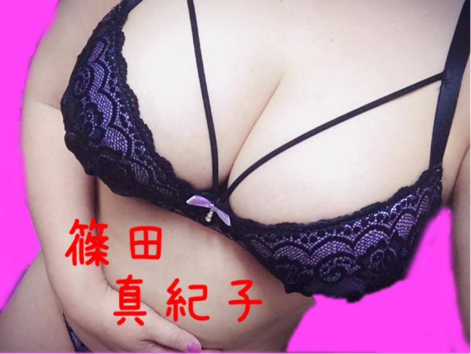 「こんばんわ!」05/07(金) 21:00 | 篠田真紀子(しのだまきこ)の写メ・風俗動画