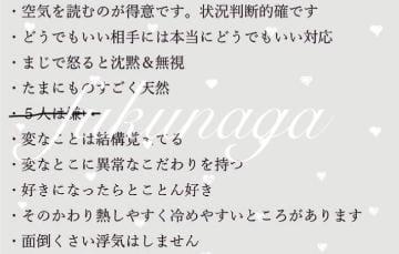 「[お題]from:俺の年収矢沢の2秒さん」05/07日(金) 21:01 | 福永の写メ・風俗動画