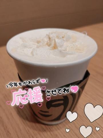 「寒い…(〒?〒)」05/07日(金) 21:52   めぐの写メ・風俗動画