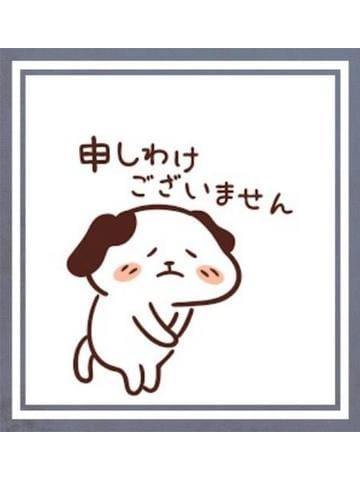 「明日は」05/07日(金) 22:00 | 南の写メ・風俗動画