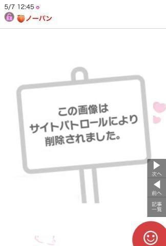 「あれれれれれ」05/07(金) 22:01 | あんずの写メ・風俗動画