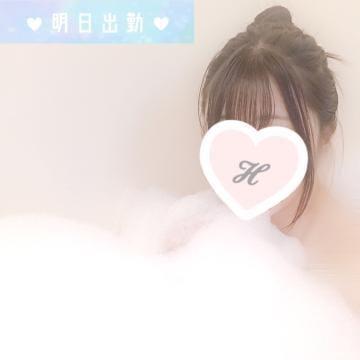 「必須?」05/07(金) 22:05 | はおの写メ・風俗動画