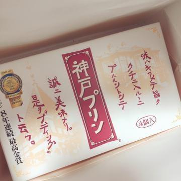 「???」05/08(土) 01:30 | 如月いなりの写メ・風俗動画