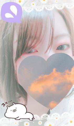 「8日お休みです?&告知?」05/08(土) 01:39 | 茜-Akane-の写メ・風俗動画