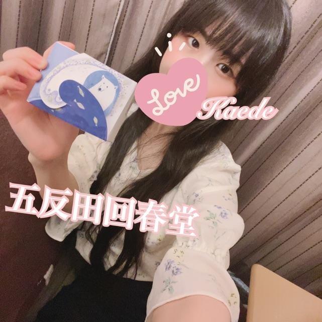 「無事に!」05/08(土) 02:22 | 楓-かえで-の写メ・風俗動画