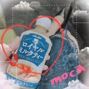 「ありがとう!」05/08日(土) 02:58   もかの写メ・風俗動画