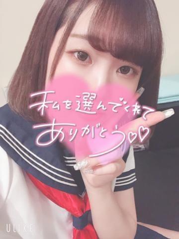 「感謝??」05/08日(土) 04:00 | まいかの写メ・風俗動画