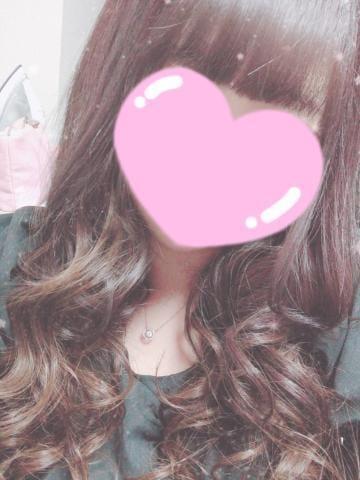 「お礼♡」05/08日(土) 04:05   えみの写メ・風俗動画