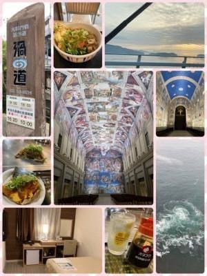 「大人の修学旅行☆」05/08日(土) 11:45   よしえの写メ・風俗動画