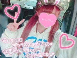 「?わーい」05/08日(土) 18:32   りんごの写メ・風俗動画