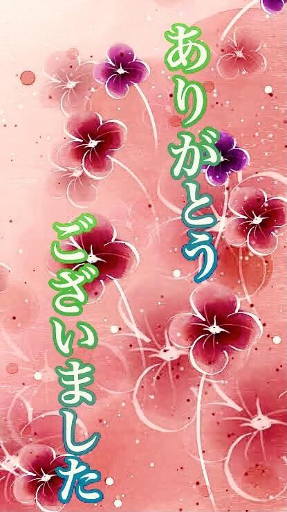 「御礼です」05/08(土) 21:20 | べにの写メ・風俗動画