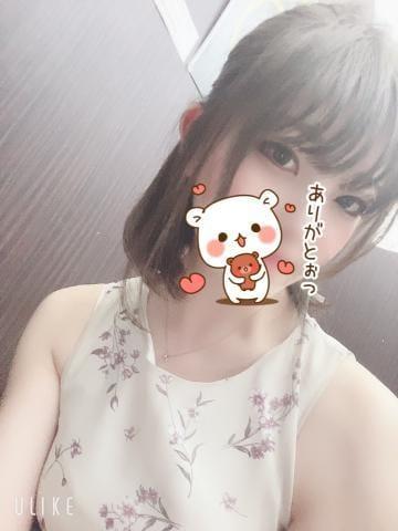 「お礼?」05/08(土) 23:16   わかな体験の写メ・風俗動画