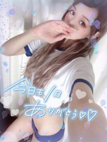 「お礼??」05/09日(日) 00:30   あんりの写メ・風俗動画