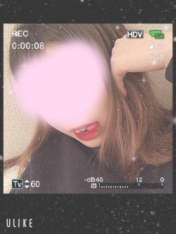「出勤中!?」05/09(日) 01:00 | アリスの写メ・風俗動画