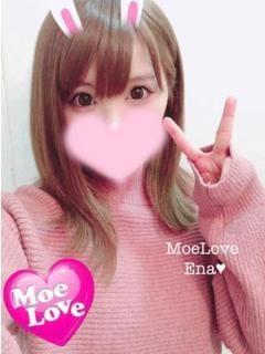 「今週の出勤予定」05/09(日) 13:46   えな☆激カワ美女の写メ・風俗動画