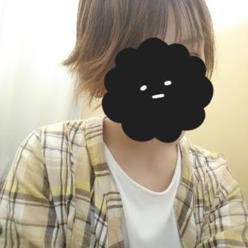 「あったかくなると」05/09(日) 13:52   水野つばさの写メ・風俗動画