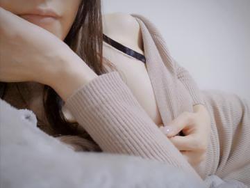 「来週は木曜日」05/09(日) 15:34 | 早乙女 まどかの写メ・風俗動画