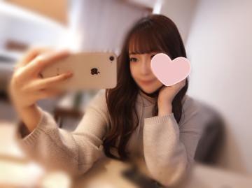 「おはようございます」05/09(日) 15:57 | りか☆の写メ・風俗動画