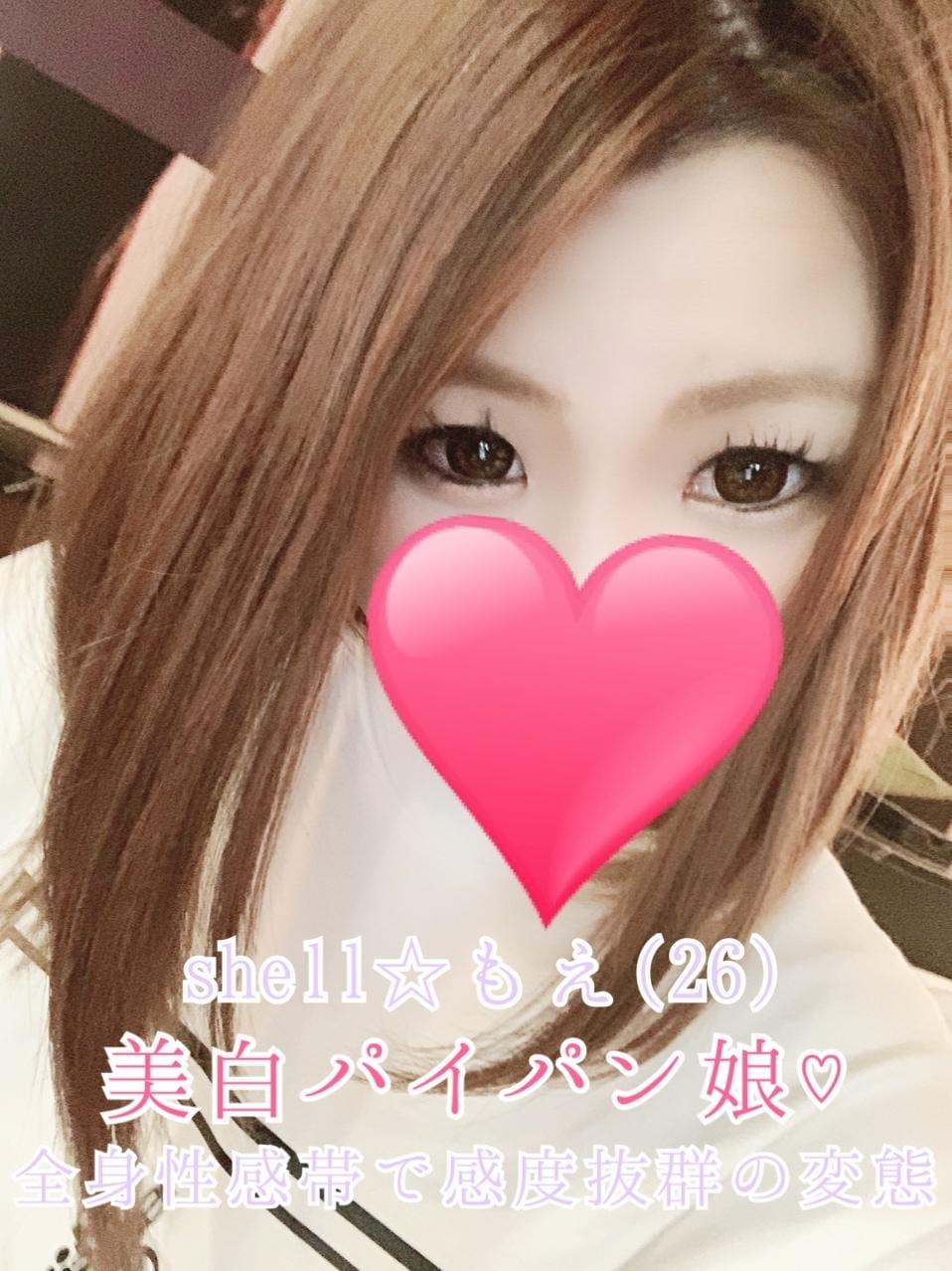 「よる9時✩.*˚」05/09(日) 16:13   ☆もえ☆の写メ・風俗動画