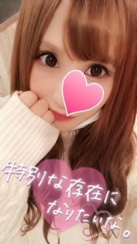 「初日ありがとう?」05/09(日) 18:22   まいなの写メ・風俗動画