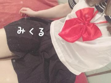 「ラブレター??」05/09日(日) 19:02 | みくるの写メ・風俗動画