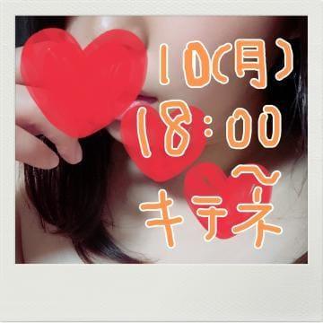 「今月も少ないけどよろしくお願いします★」05/09(日) 21:23 | るみかの写メ・風俗動画