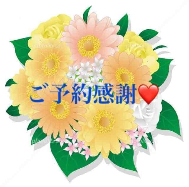 「12日ご予約」05/09(日) 21:39   彩の写メ・風俗動画