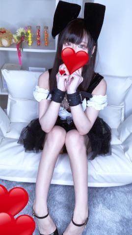 「向かうよ」05/09(日) 21:45 | さき☆清楚でキレイの写メ・風俗動画