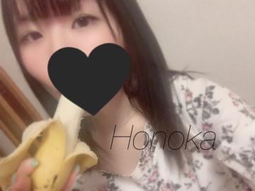 「バナナより、」05/09(日) 21:51 | ほのかの写メ・風俗動画
