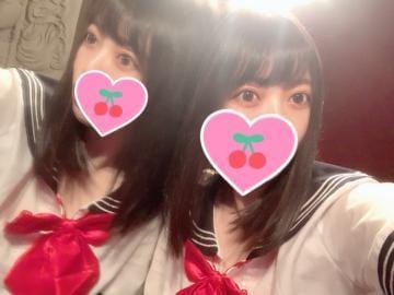 「仲良しTちゃんへ?」05/09日(日) 23:54 | かんなの写メ・風俗動画