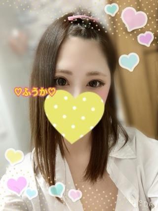「あきとくん♡5.9お礼♡」05/10(月) 00:38 | ふうかの写メ・風俗動画