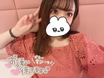 すず「出勤!」05/10(月) 01:19   すずの写メ・風俗動画