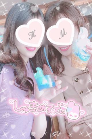 「*しゅきめろでぃ?*」05/10(月) 01:58 | かれんの写メ・風俗動画