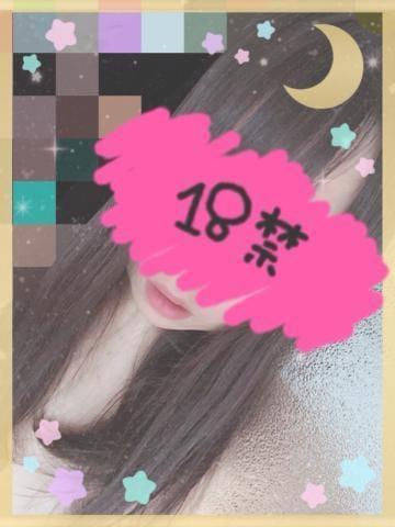 「♡退勤♡」05/10(月) 03:20 | えれん 業界未経験の素人巨乳の写メ・風俗動画