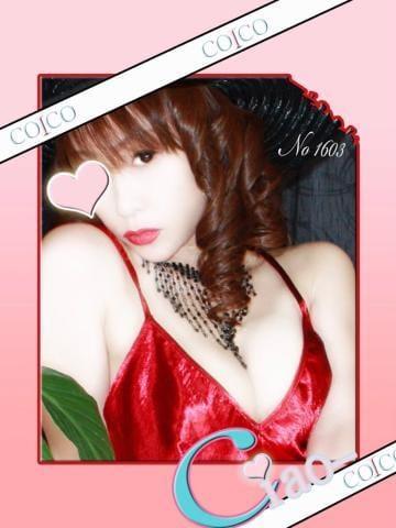 「あさ♪…」05/10(月) 07:00 | 恋姫-COICO-の写メ・風俗動画