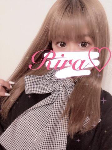 「こんばんわん?」05/10日(月) 22:49 | ♡りら♡の写メ・風俗動画
