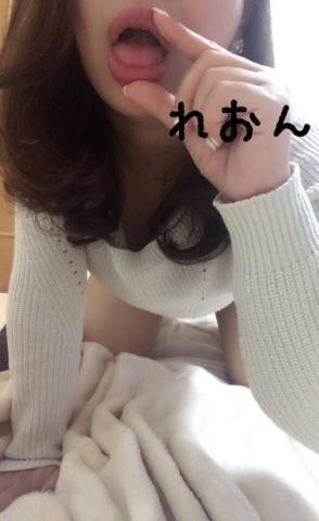 「口がさぁ」12/28(木) 02:13 | れおんの写メ・風俗動画