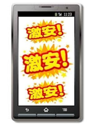 「☆激安☆激安☆」05/12(水) 19:44   ☆激安★☆クラブ パース★☆の写メ