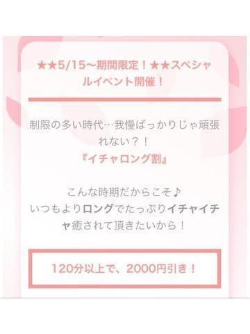 「❤️はい❤️注目❤️」05/15日(土) 14:09   えりかの写メ・風俗動画