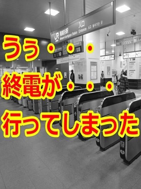 「ホテルへの移動にお困りの方(^_-)-☆」12/28(木) 23:35 | 店長ゆきちゃんの写メ・風俗動画