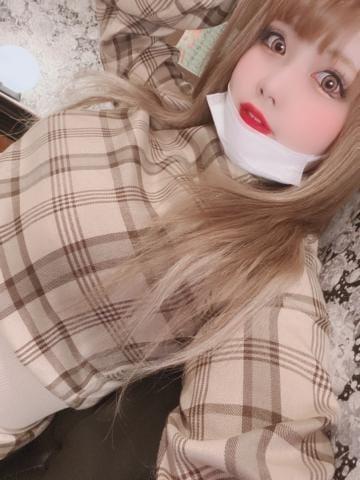 「おにゅー」05/15日(土) 18:54 | れむ【F】小悪魔GAL☆の写メ・風俗動画