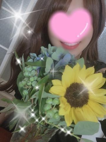 「バナナ!♡」05/17日(月) 07:53 | このかの写メ・風俗動画