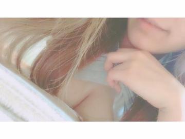 「たくさん」05/17日(月) 12:31 | ゆなの写メ・風俗動画