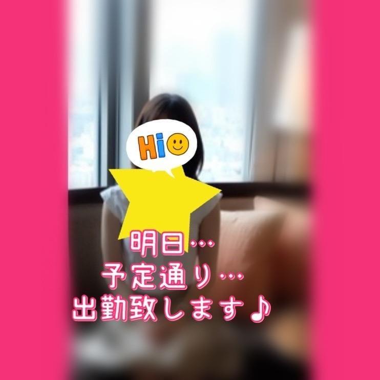 「こんにちは」05/17(月) 14:49   吉岡ふみの写メ