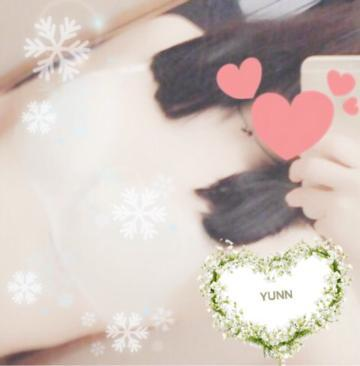 「出勤」12/29(金) 14:10 | ゆんの写メ・風俗動画