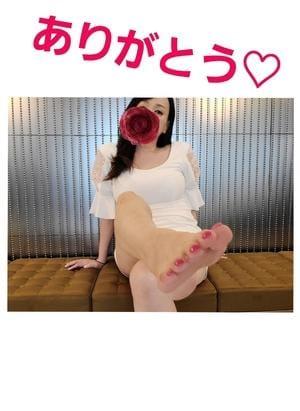 「16日のお礼です?」05/17日(月) 17:50 | ねねの写メ・風俗動画