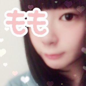「楽しい時間にしますね☆」05/17日(月) 17:53 | モモの写メ・風俗動画