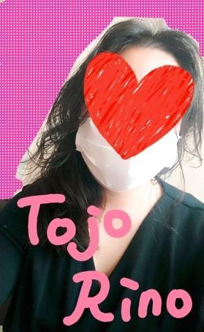 「初めまして&体験入店予定日」05/17(月) 23:20   東条梨乃の写メ